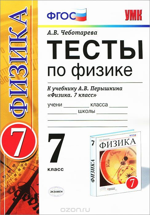 Учебник боголюбов профильный уровень 10 класс скачать бесплатно
