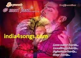 O Meri Jaan Mp3 Song Download Free songs pk - Download Latest Mp3