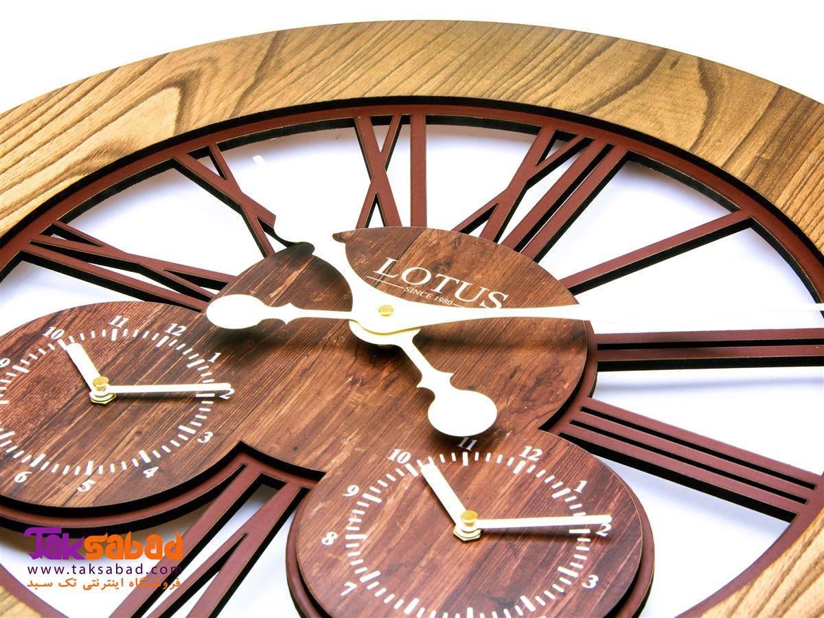Lotus 506 Clock Clock Decor Wall Clock
