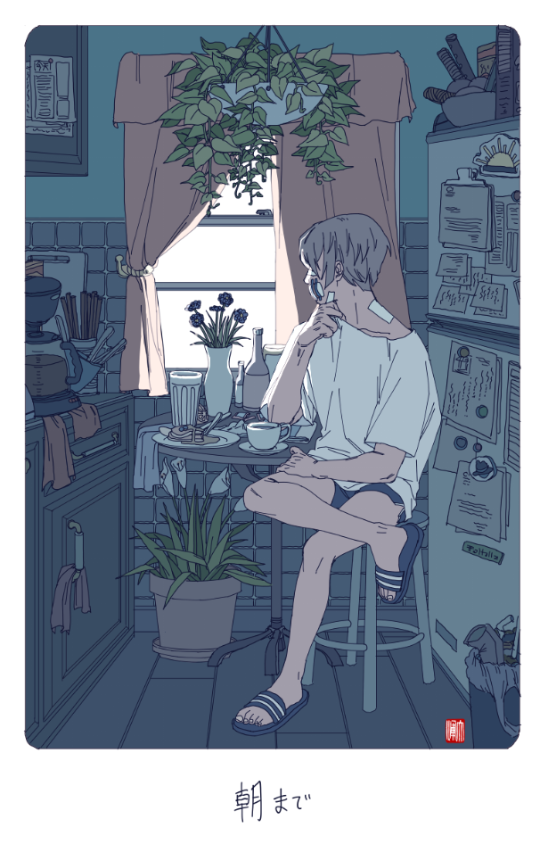 waiting for you (part 2) Aesthetic art, Art