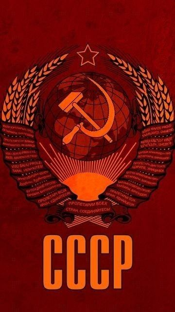 Pin By Uralmoto On Milota Soviet Art Propaganda Art Communist Propaganda