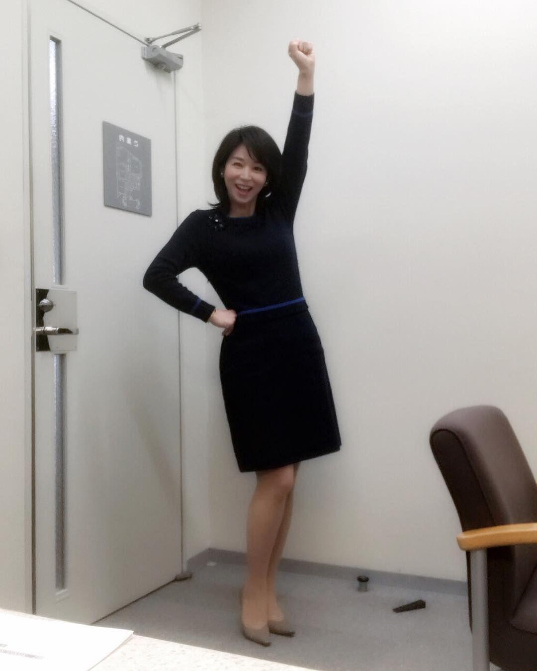 聡子 結婚 伊藤