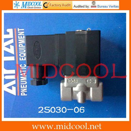 Fuel Injection Idle Air Control Valve Original Eng Mgmt IAC45