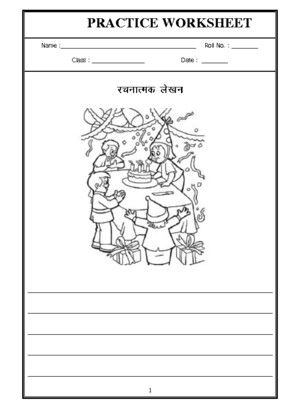 Hindi Writing - Picture Composition-01 | Hindi worksheets ...
