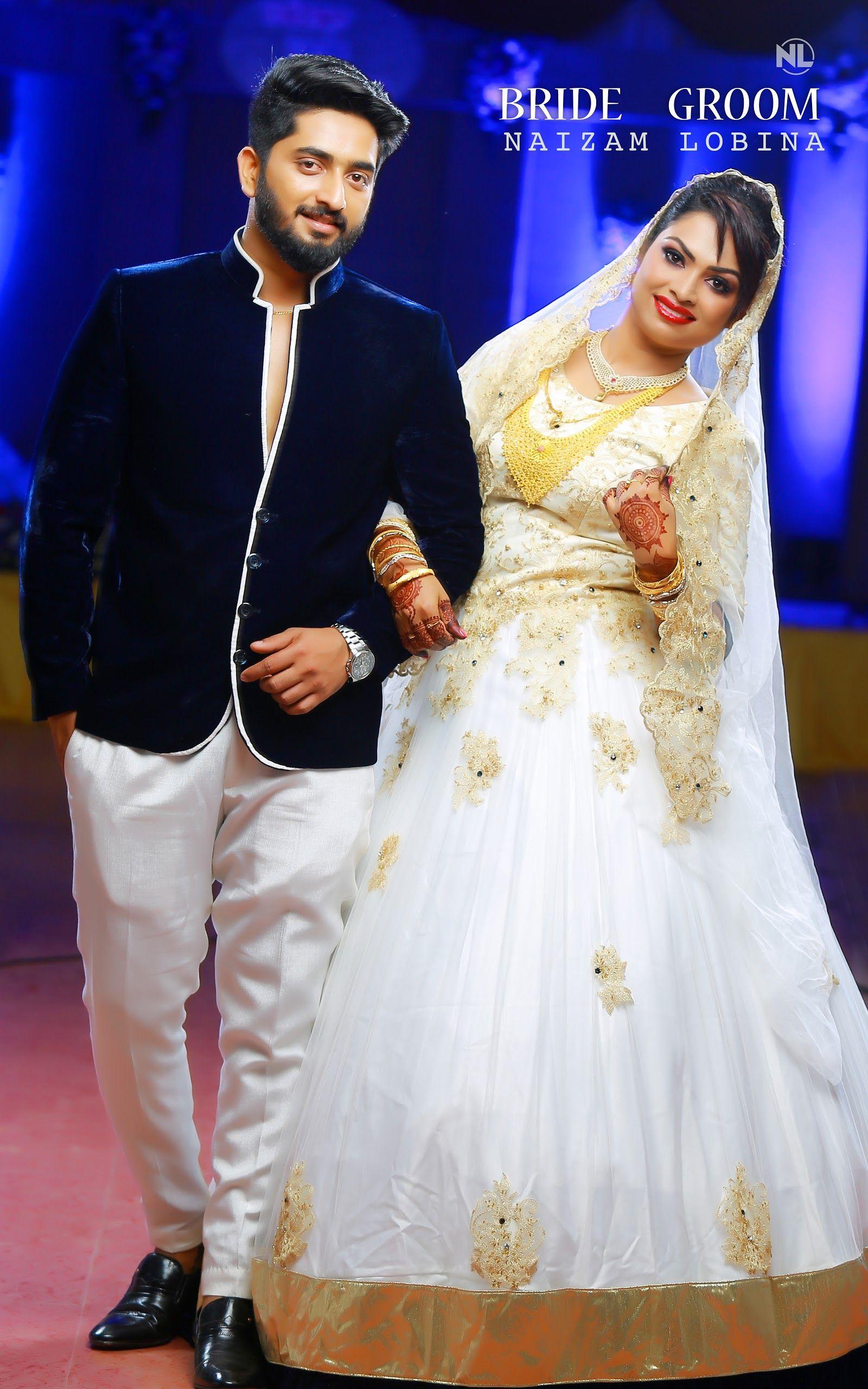 ab29f5a7dd Pin by Naizam naz on kerala muslim wedding | Dresses, Wedding, Muslim