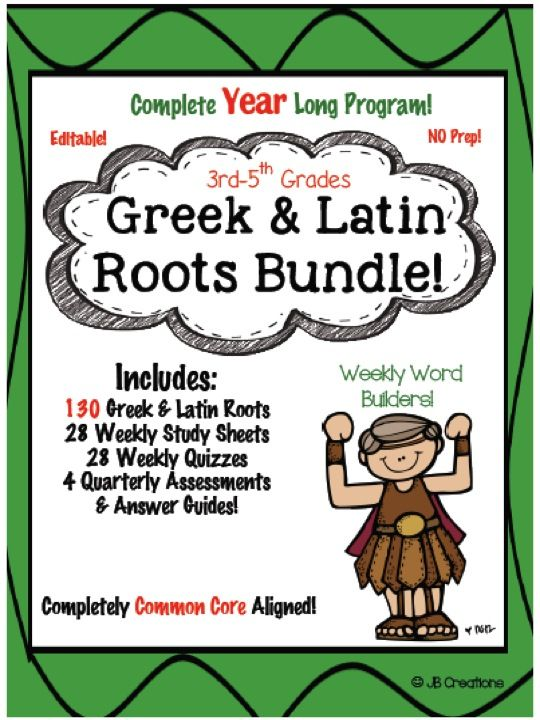 YEAR LONG COMMON CORE ALIGNED BUNDLE ON ROOT WORDS FOR INTERMEDIATE GRADES!  I chose 130 of the most common and useful Greek/Latin roots for students to not only learn each week, but quarterly opportunities to apply those skills on comprehensive assessments. Contains 28 weeks' worth of editable new root word lists/quizzes with 4 built in review/assessment activities. http://www.teacherspayteachers.com/Product/Greek-Latin-Root-WordBuilder-Mega-Unit-1171419