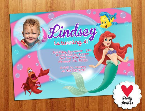 Little mermaid inspired invitation printable ariel birthday party little mermaid inspired invitation printable ariel birthday party digital photo card invites 4x6 or filmwisefo