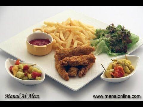 أصابع الدجاج المقرمشة مطبخ منال العالم Recipes Cooking Food Videos