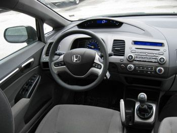2007 honda civic interior automotive pinterest 2007 honda civic honda civic and honda. Black Bedroom Furniture Sets. Home Design Ideas