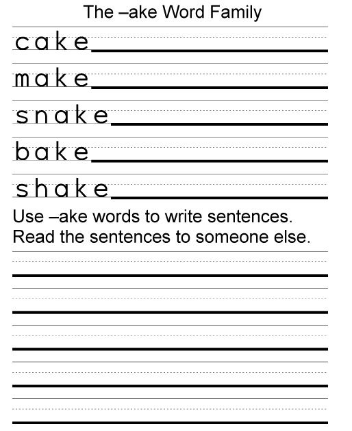 The Ake Word Family Literacy Word Families Pinterest