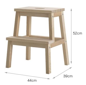 Ikea Step Stool Wood