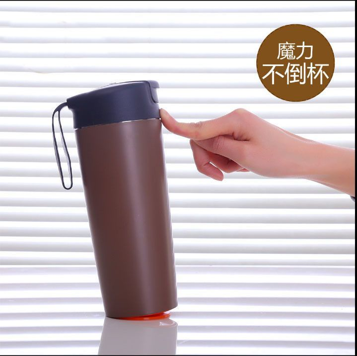 Free Ship 500ml Stainless Steel Vacuum Cup Gift Mighty Mug Magic Sucker With Innovative Push Not Pour Thermos Easily Take Water