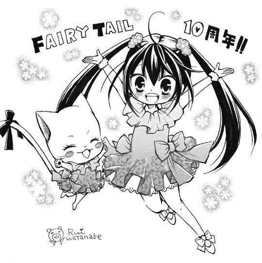 Fairy Tail CharlesxWendy