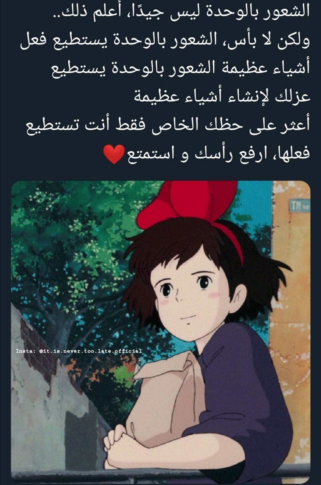 Pin By Dodo On Don T Give Up Cartoon Quotes Funny Arabic Quotes Some Beautiful Quotes