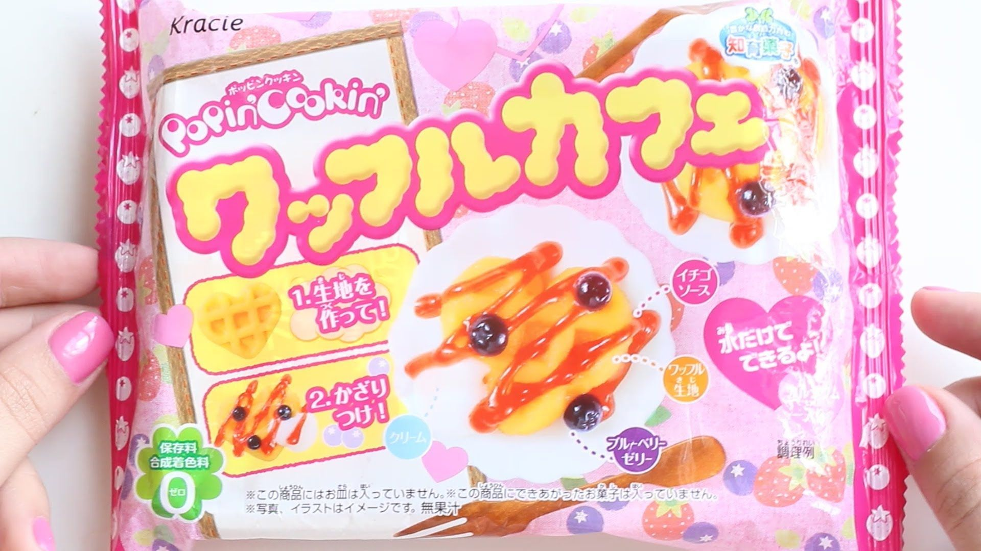 kit caramelle Kracie Popin Cookin DIY Sushi dal Giappone
