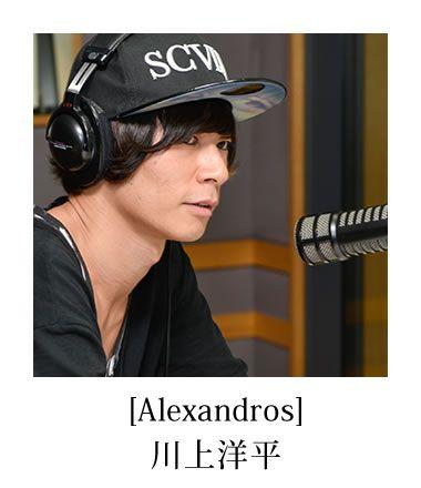 [Alexandros]川上洋平2014/7 FM802新番組 「Walkin'Talkin'-徒然ダイアローグ-」