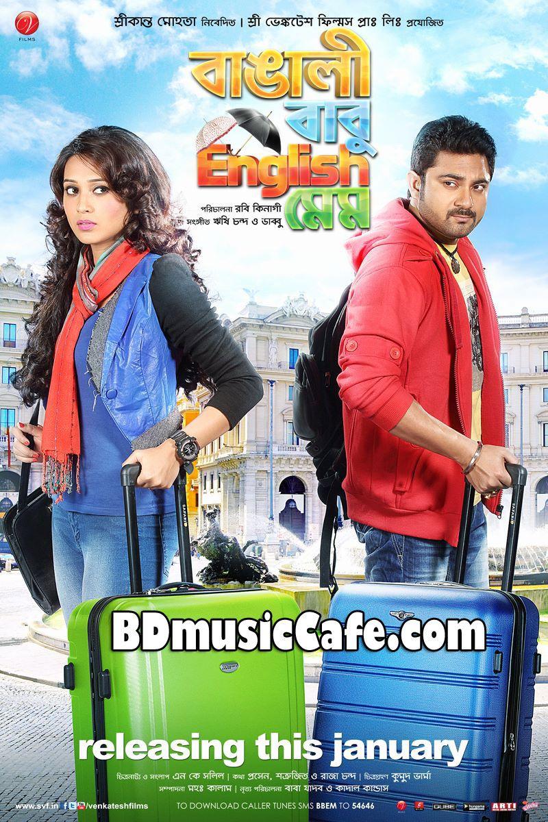 Bharathiya: Bangali Babu English Mem (2014) – Bengali Movie