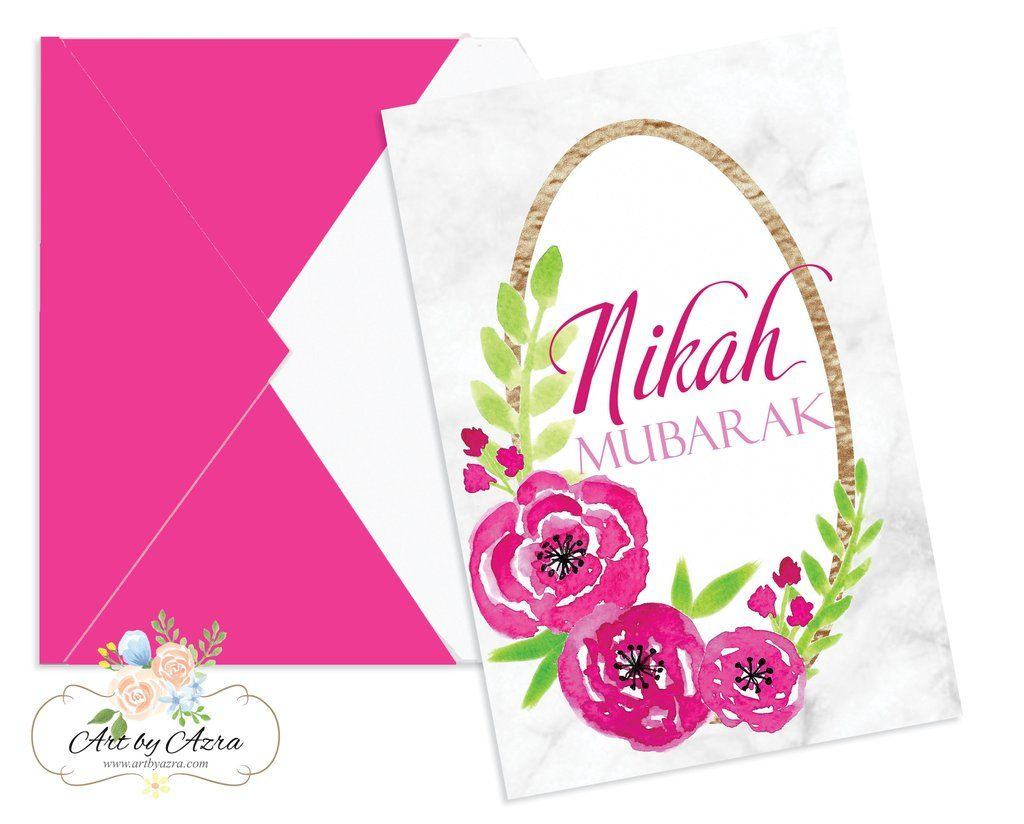 Wedding Greeting Cards This Design Read Nikah Mubarak Perfect To
