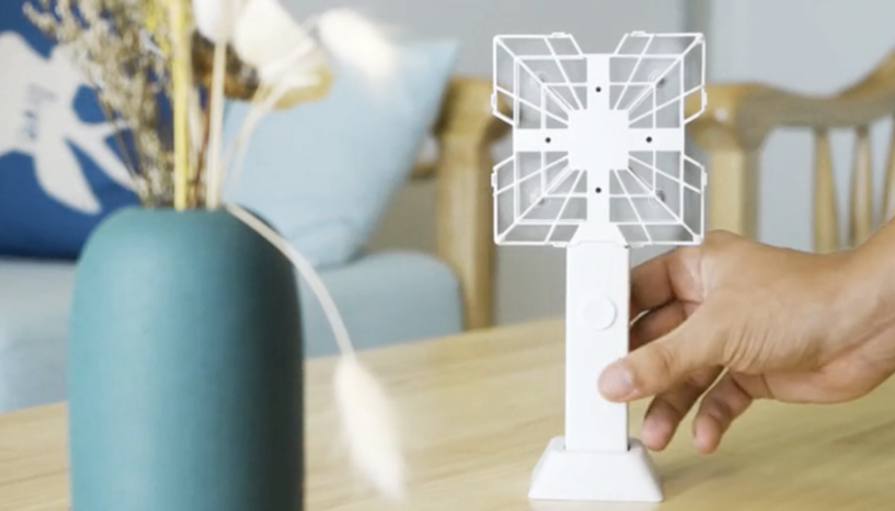 Photo of 手持ち扇風機が空を飛ぶ!? カメラ搭載のドローンにもなるポータブル扇風機「Fanfry」 – bouncy / バウンシー | Yahoo! JAPAN
