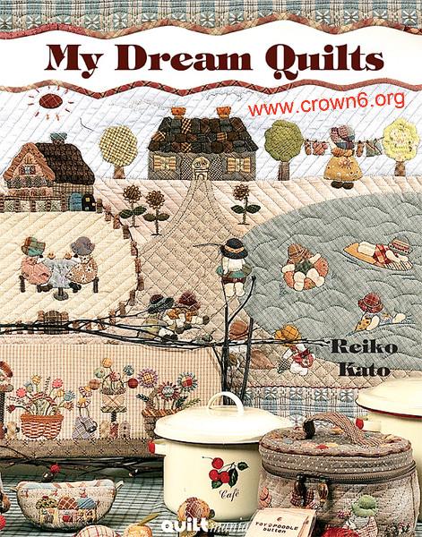 Книга по японскому печворку My