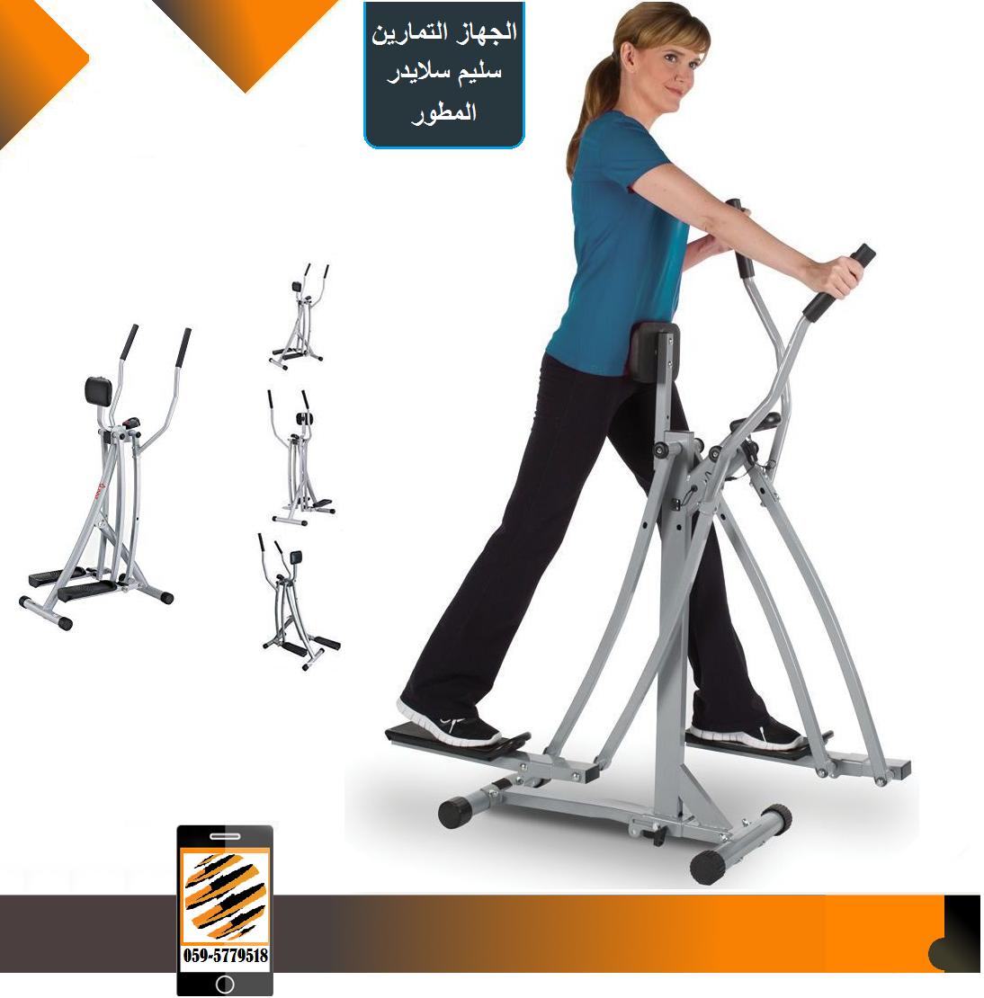 النسخة المطورة من جهاز سليم سلايدر Stationary Bike Bike Gym Equipment