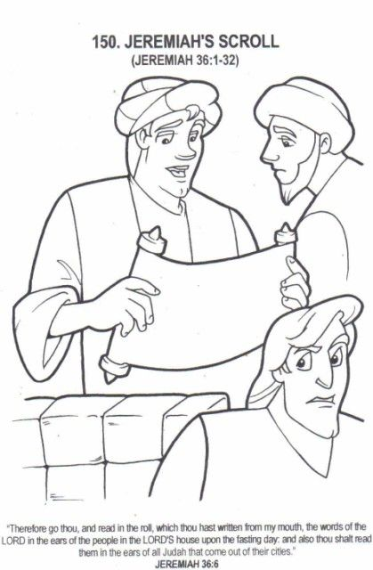 Jeremiah Scroll Coloring Page | Coloring Page