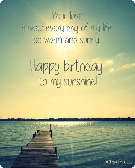 Happy Birthday Husband Holiday Wishes Pinterest Happy Birthday Simple Happy Birthday Husband Quotes