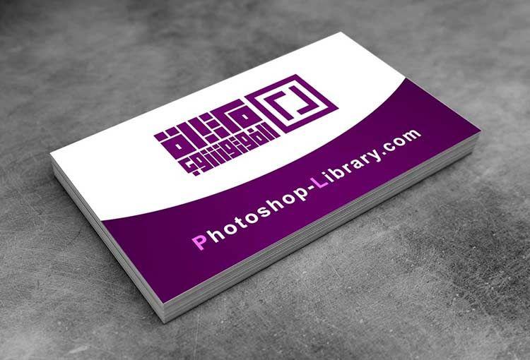 تحميل موك اب كرت شخصي Psd مجانا Business Card Mock Up Business Card Psd Book Cover
