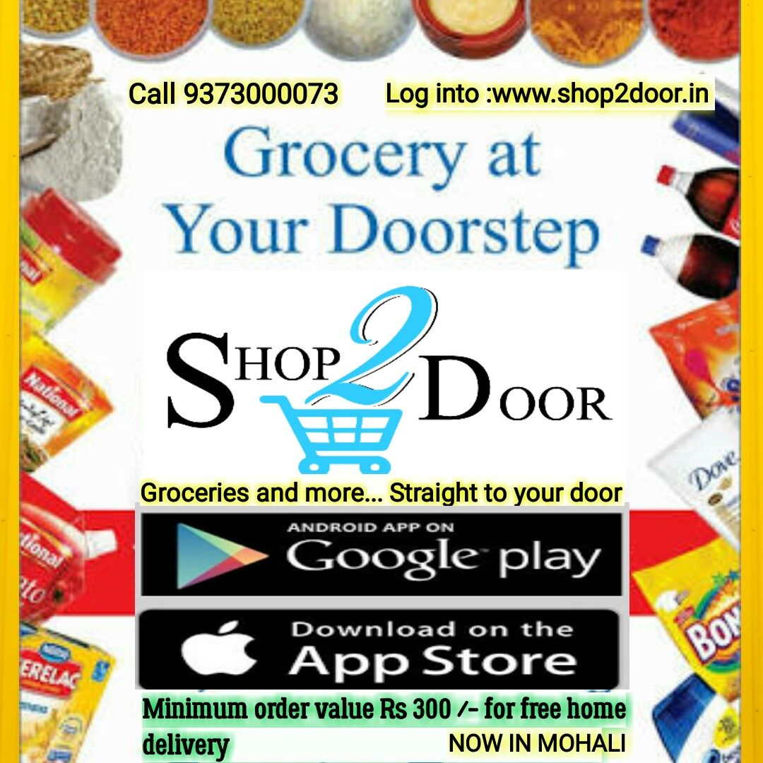 Log into or download our app from google