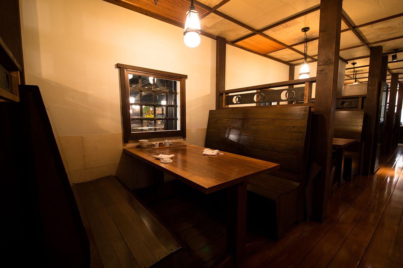 G-Zone銀座   レストラン, 和食 レストラン, 権八