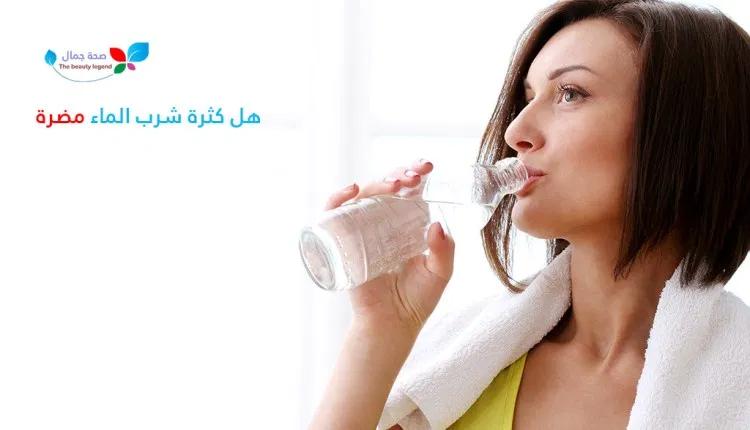 هل كثرة شرب الماء مضرة تعلم اشياء لم تكن تعرفها عن الافراط في شرب الماء Sehajmal Glass Of Milk Drinks Milk