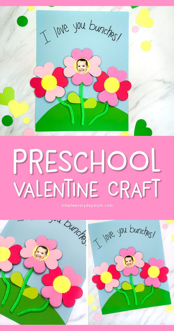 Flower Photo Preschool Valentine Craft is part of Simple Kids Crafts Fun Activities - Make this preschool Valentine craft at home or in the classroom to give to Mom, Dad, Grandma or Grandpa  It's a fun Valentine's Day art project for kids