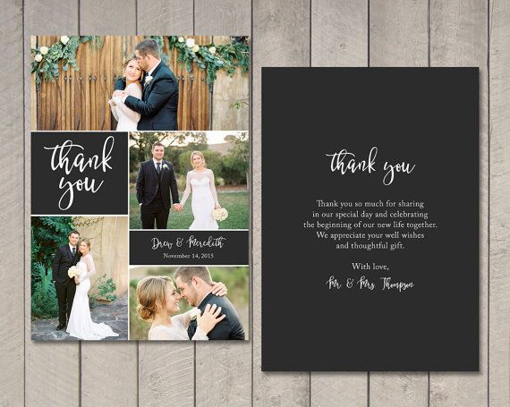 Wedding Thank You Card Printable By Vintage Sweet In 2019