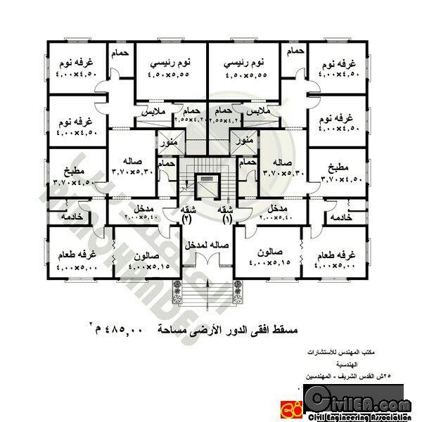 مخططات مخطط فلل فلة عماير عمارة شاليهات شالية منتجعات إنشاء مباني تصميم وهندسة معمار Architectural Floor Plans Family House Plans House Layout Plans