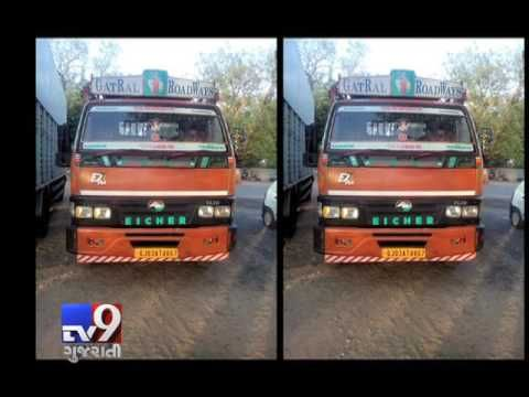 Ahmedabad: The mini-truck used in the Bavla Angadia loot has been recovered from the Sanathal crossroad in Ahmedabad.   Subscribe to Tv9 Gujarati https://www.youtube.com/tv9gujarati Like us on Facebook at https://www.facebook.com/tv9gujarati Follow us on Twitter at https://twitter.com/Tv9Gujarati Follow us on Dailymotion at http://www.dailymotion.com/GujaratTV9 Circle us on Google+ : https://plus.google.com/+tv9gujarat