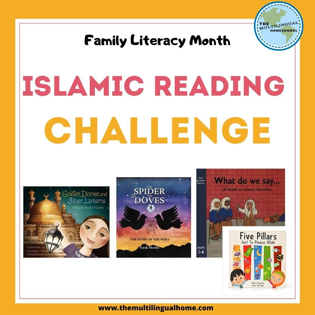 Family Islamic Reading Challenge The Book