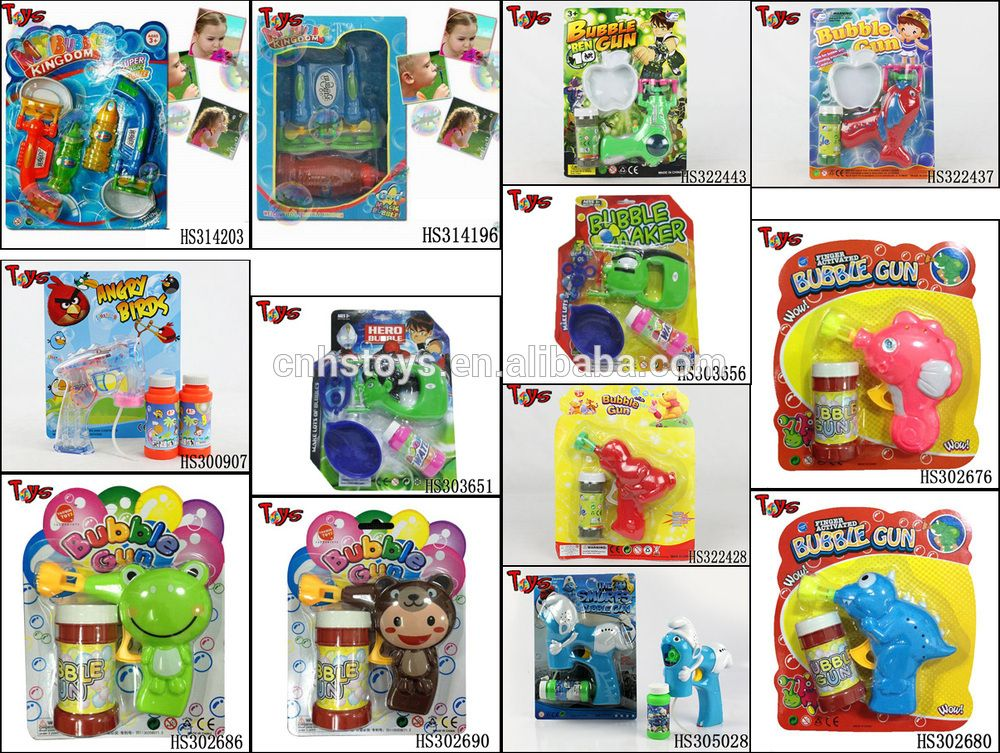 exciting best play gun soap bubble toy machine, View gun soap bubble, HS Product Details from Shantou Hengshun Toys & Printing Factory on Alibaba.com