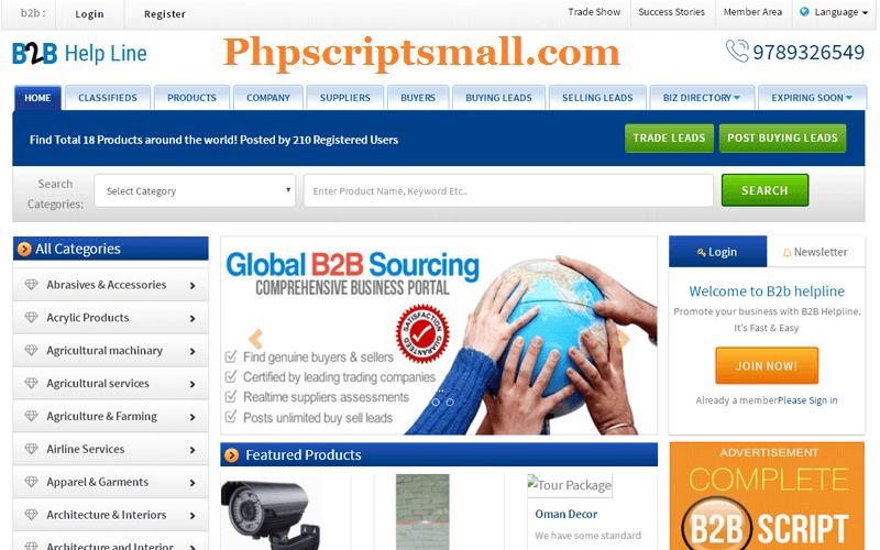 Alibaba Clone Script software, Sms