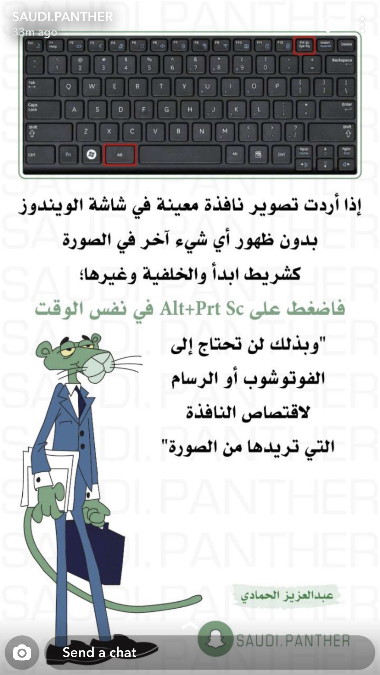 Pin By Alkhazimi On Technology Appsتكنولوجيا Learning Websites Programming Apps Learning Apps