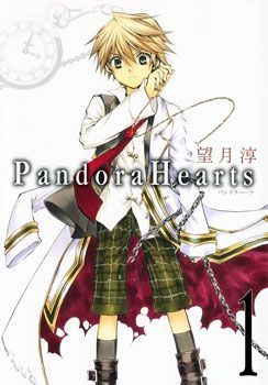 Image result for pandora hearts volume 1