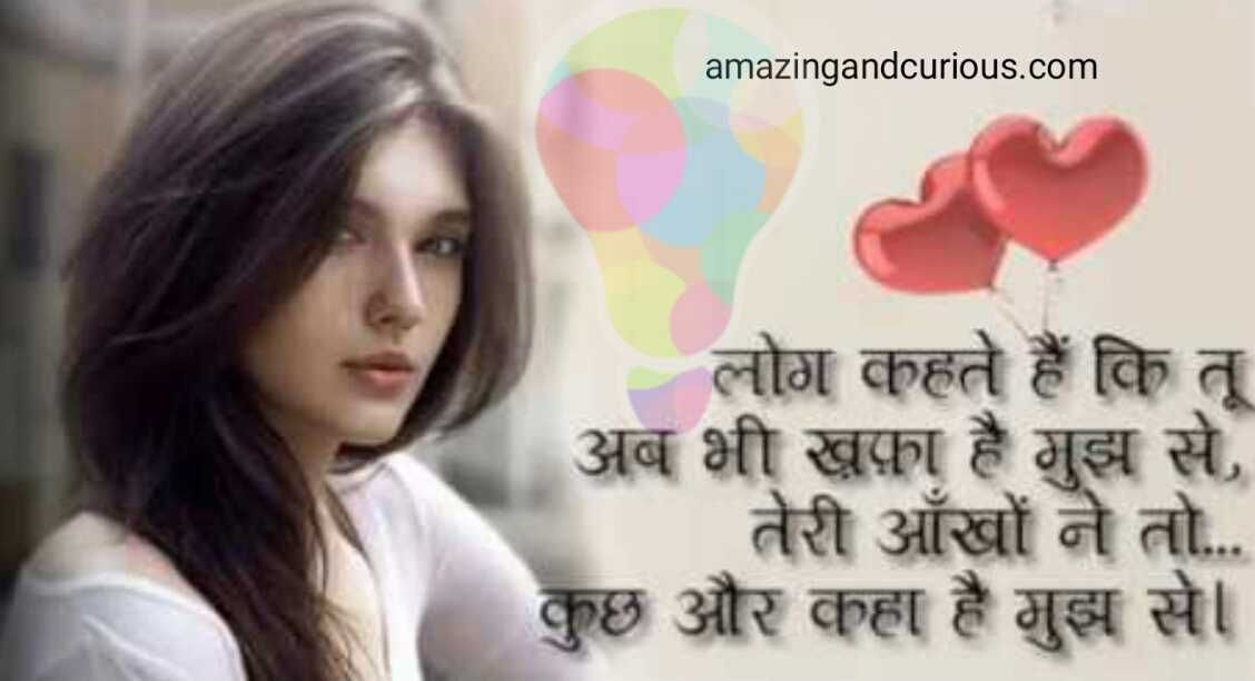 Love Quotes In Hindi Best Love Quotes In Hindi With Images True
