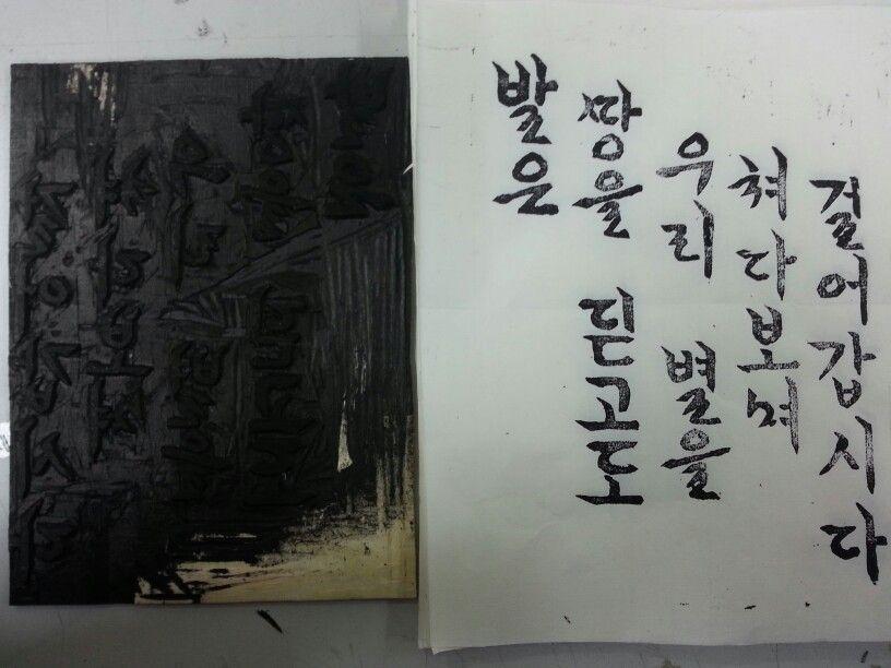 t115B w9,10 김세현