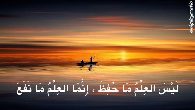 Kata Mutiara Cinta Islam Dalam Bahasa Arab Dan Artinya Ragam Muslim Kata Kata Motivasi Mutiara Motivasi