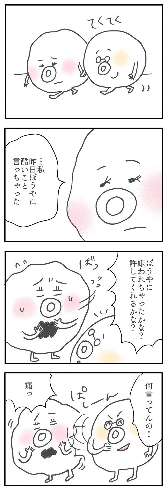 かけ 乳腺 炎 なり