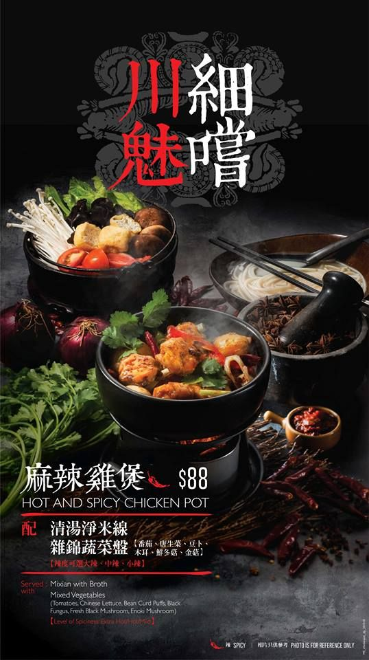 Food advertising image by Chen Hou on Food & Beverage ads ...