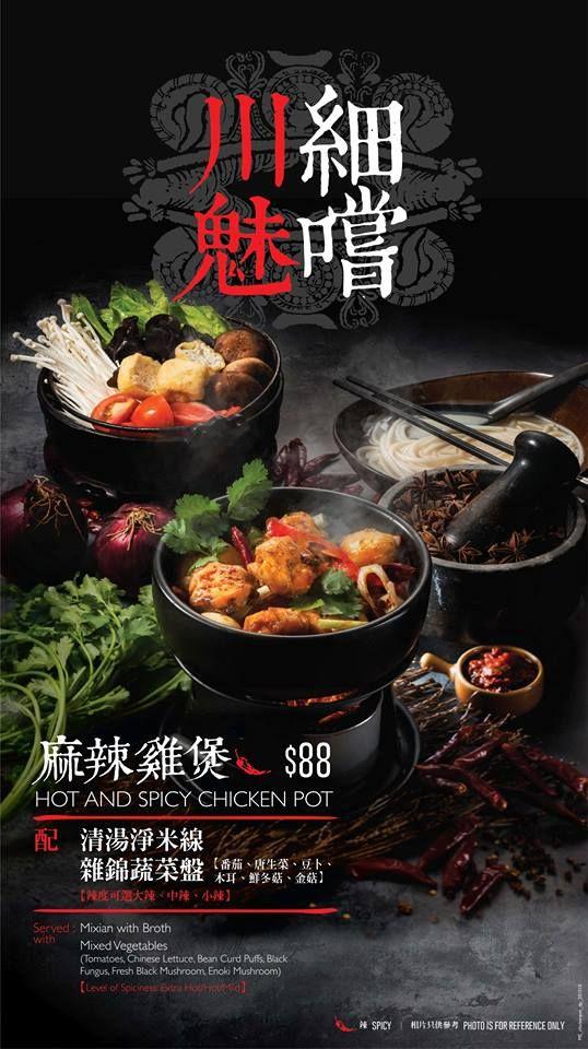 Find Me Japanese Restaurant