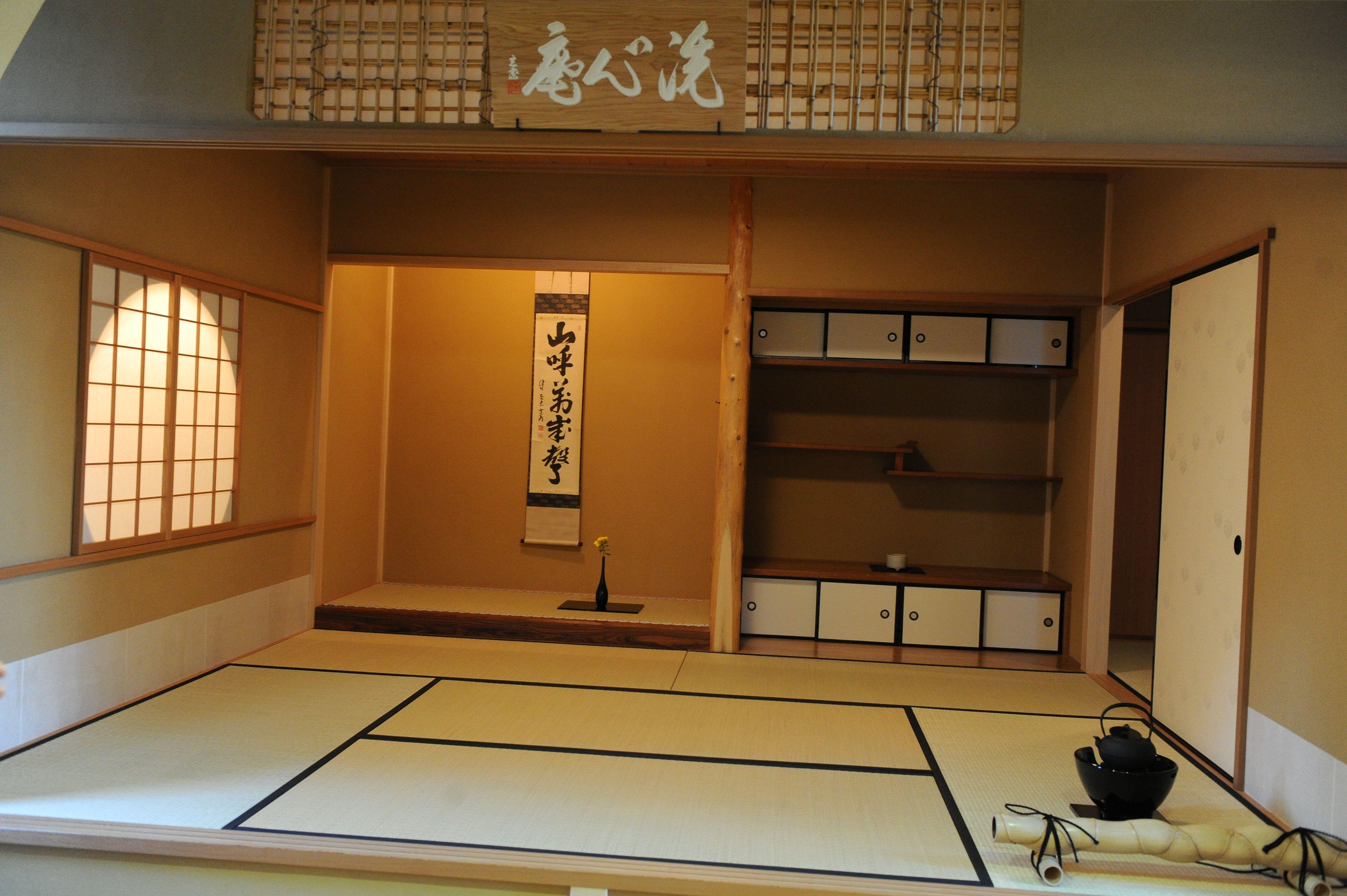 Japanese Room inside a tea house - google search | japanese tea house