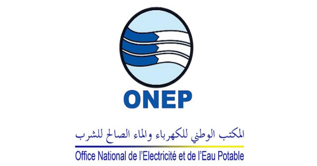 Concours Onep 82 Postes Dreamjob Ma Recrutement Offre Emploi Dossier De Candidature