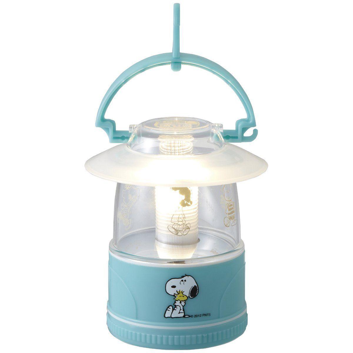 LOGOS Lantern
