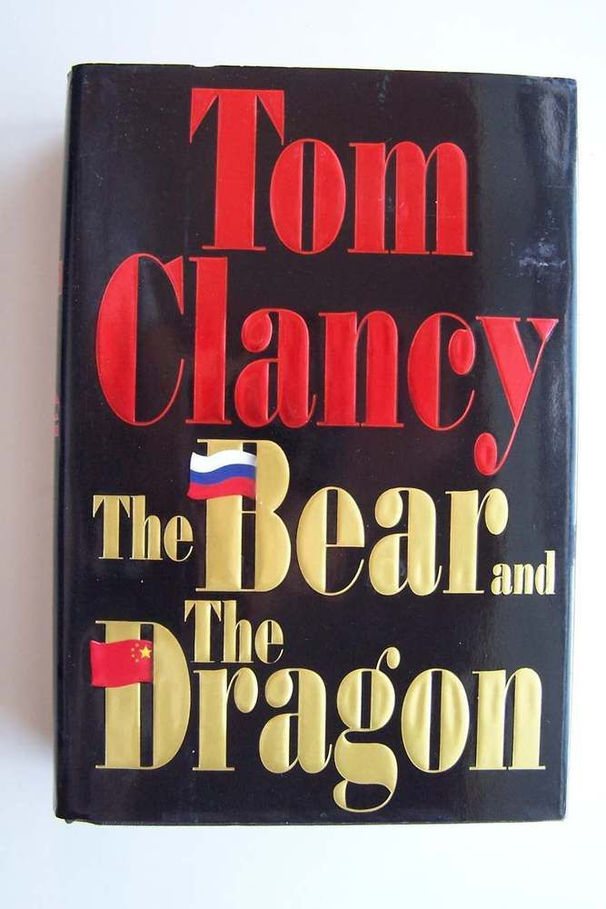 Tom Clancy The Bear And The Dragon Hardcover My Library